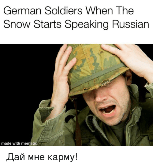 Just German Soldier Things By Imperator44 Meme Center