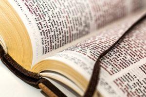 구약성경 레위기 13장