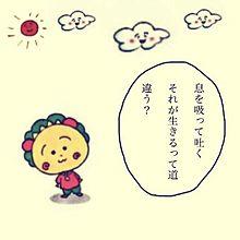 「コジコジ 名言」の画像検索結果