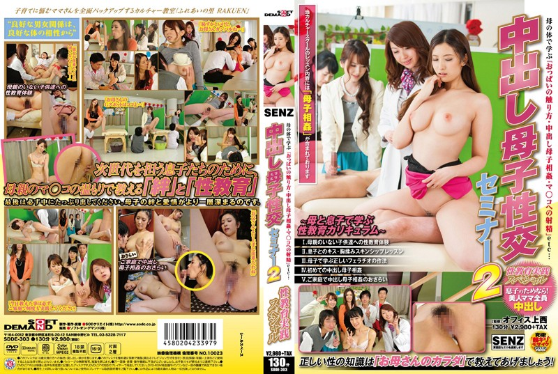 SDDE-303 Pies Mother And  porn  Fuck Seminar 2 Sex Education Practice Special