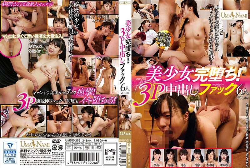 UMSO-255 A Beautiful Girl Is Finished! 3P Creampie Fuck 6 People Vol.02