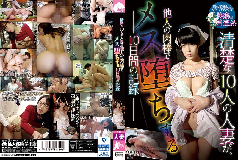 MMB-304 A Record Of 10 Days When 10 Neat Married Women Fall Female With Another Person'S Cock