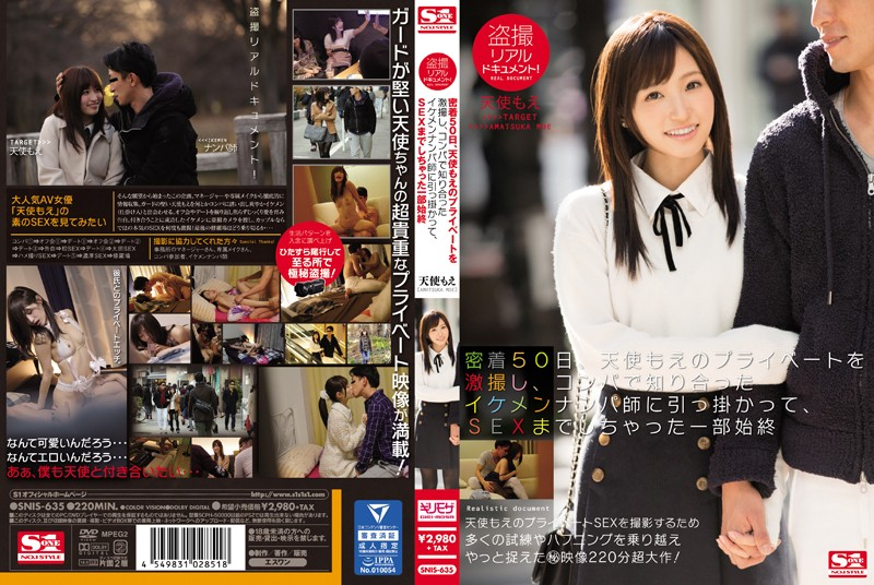 SNIS-635 Voyeur Real Document! Closely 50 Days, I Took A Close Shot Of Angel Moe'S Private, Caught By A Handsome Nampa Teacher Whom I Met At The Party, All The Way To Sex Angel Moe