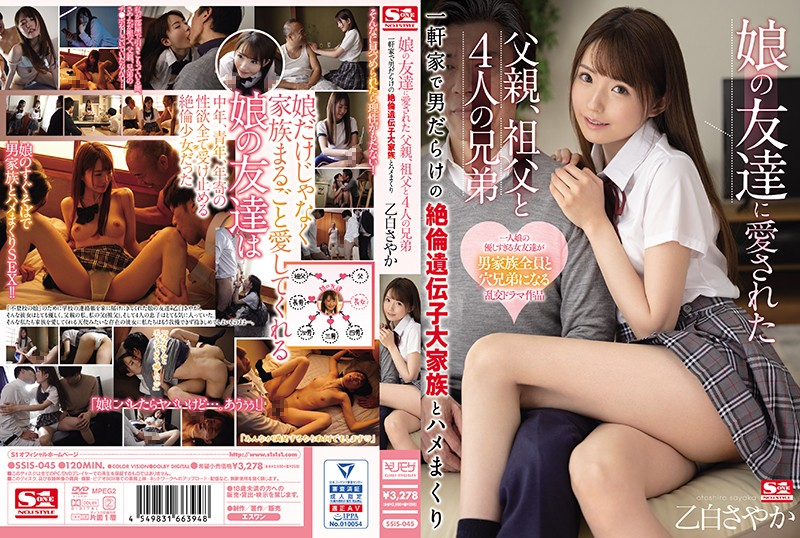 SSIS-045 Sayaka Otoshiro, A Father, Grandfather And Four Brothers Loved By Her Daughter'S Friends
