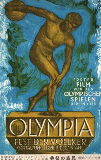 Male Nude with Discus Olympics Berlin 1936