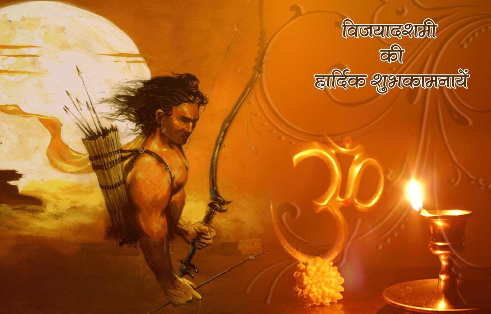 Wishing You Happy Dussehra Happy Vijayadashami Wishes In Hindi