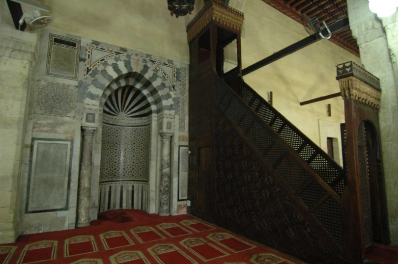 Beautiful A Niche Inside The Al Azhar Mosque Cairo In White House Photo