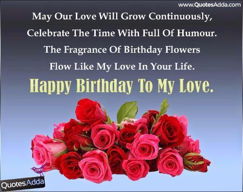 Beautiful Flower Happy Birthday Wishes To Love
