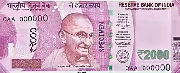 Beautiful New Indian Currency Note Rs 2000