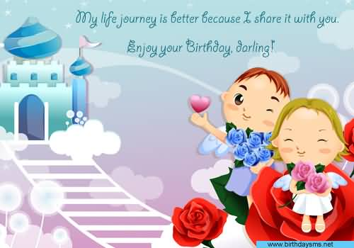 Cute Birthday Wishes For Wife From Super Husband