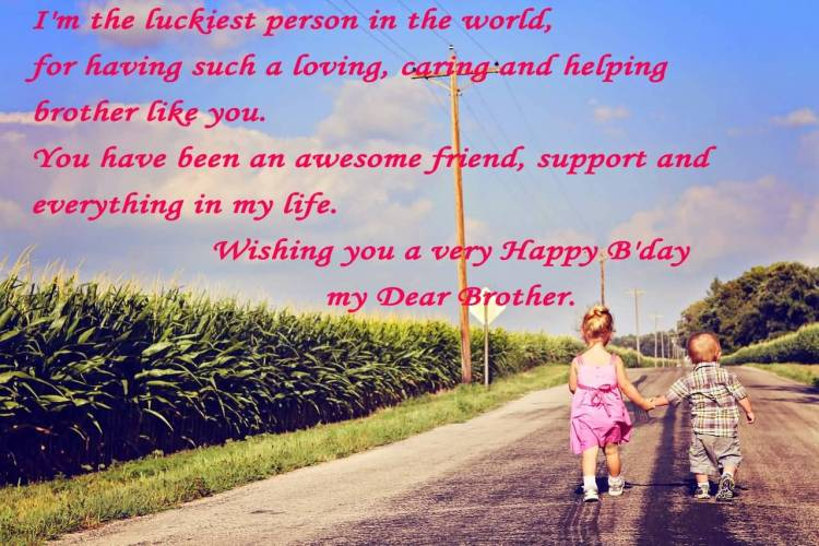 Cute Little Girl & Boy Brother Birthday Message Image