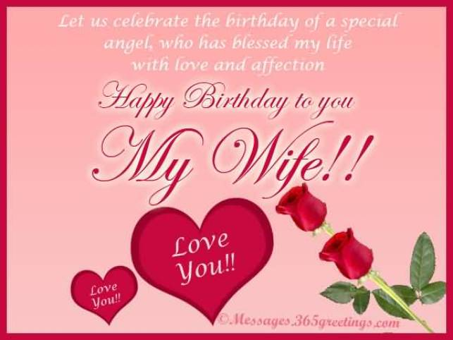 Happy Birthday Wishes For Dear Wife