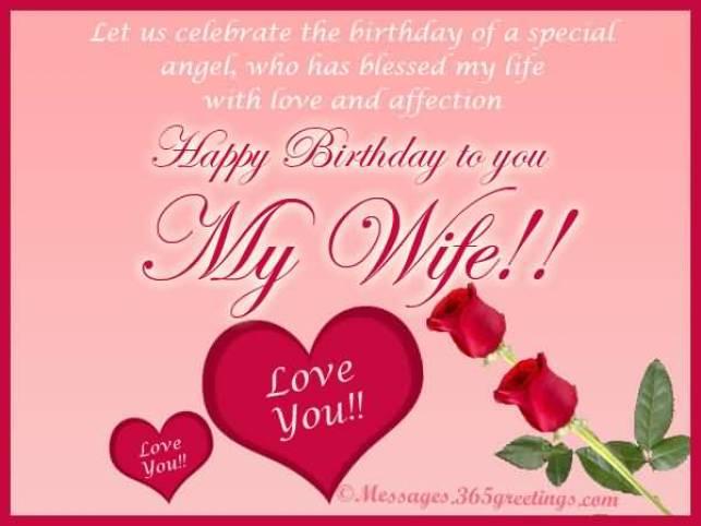 Happy Birthday Wishes For Dear Wife