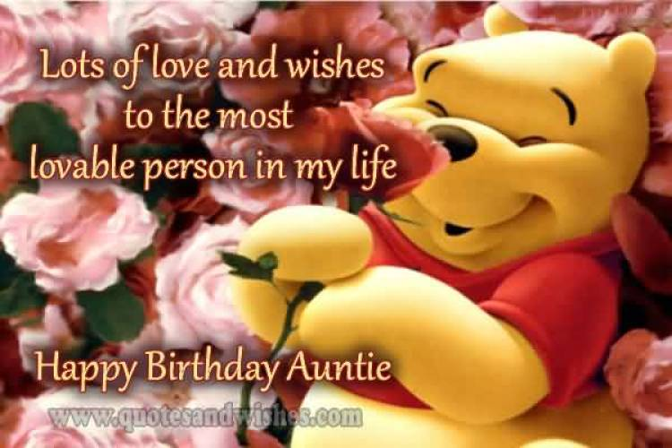 Lovely Birthday Wishes To My Dear Aunt
