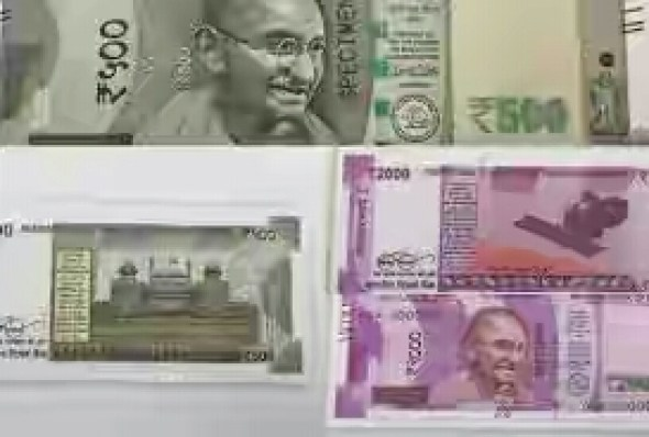 New Note Rs 500 And Rs 2000 Photo