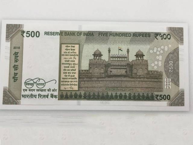 Back Side Photo New Indian Currency Rs 500 Note