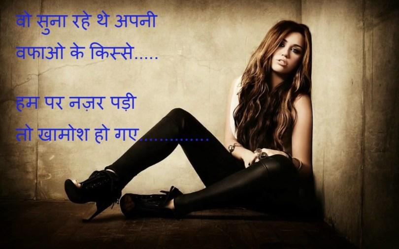 Best Sad Love Sayings