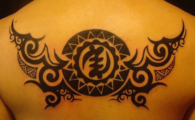 Cool Gray Color Ink Nyame Ye Ohene Symbol Tattoo On Cool Back For Man