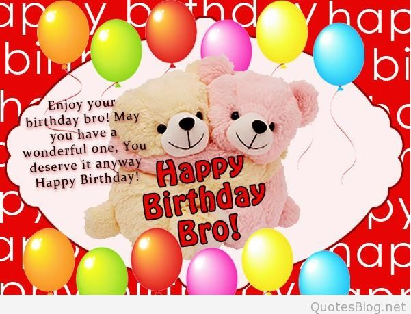 enjoy your birthday bor. may you have a wonderful one, you deserve it anyway happy birthday happy birthday bro...