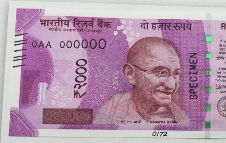 New Currency Of India Two Thousand Rupees Half Front Photo