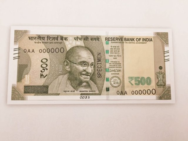 New Indian 500 Note Of Front Side