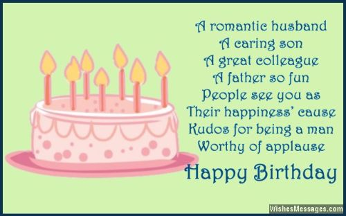 Best Birthday Quotes Message For Happy Husband Wishes Image