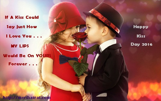 Cute Couple Wishes Happy Kiss Quotes Image