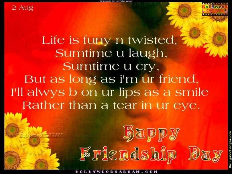 Fabulous Happy Friendship Day Message Image