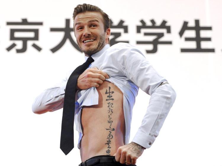 David Beckham Tattoo007
