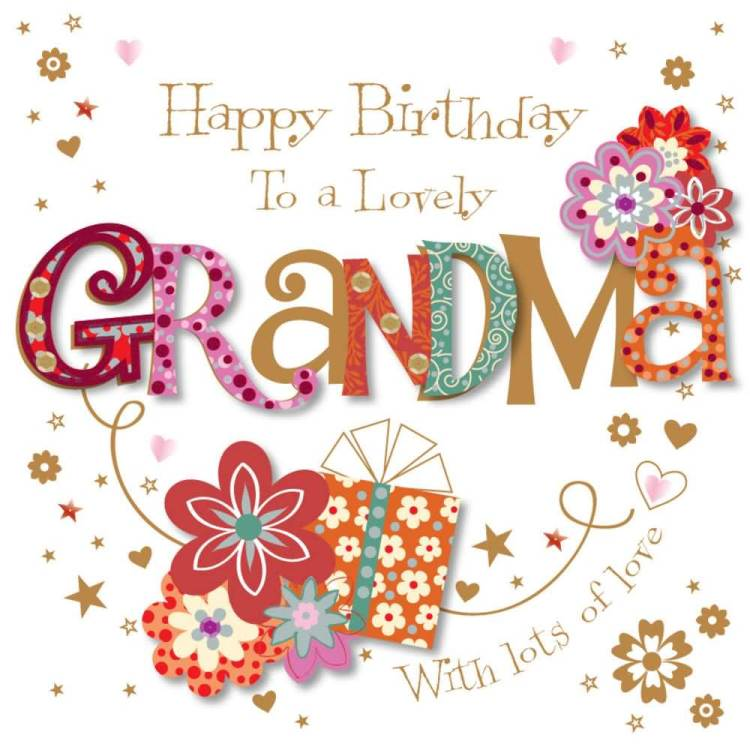 Happy Birthday To A Lovely Grandmom With Lots Of Love Wonderful E Card