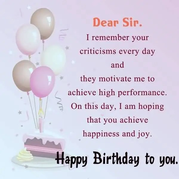 Happy Birthday To You Greeting Quotes And Best Wishes Image
