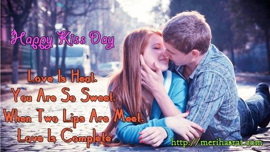 Happy Kiss Day Love Is Heat Greeting Message Image
