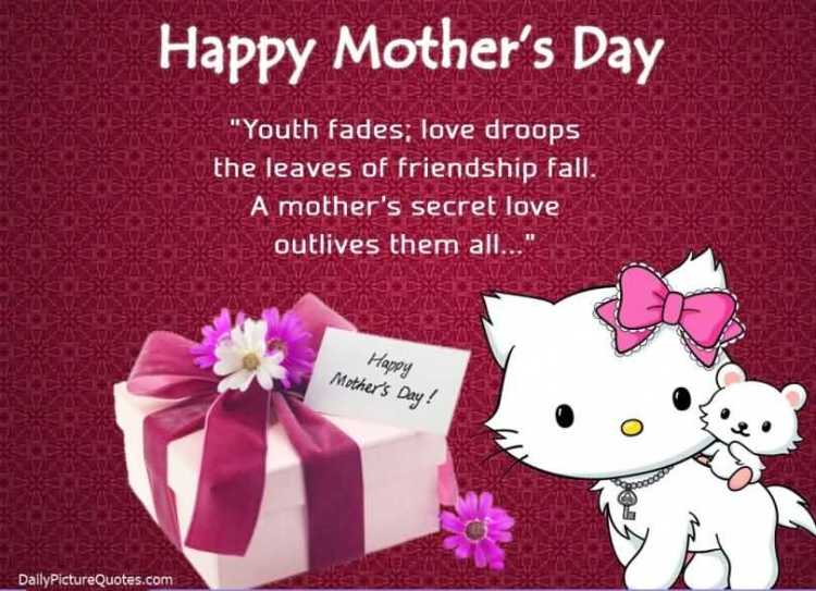 Happy Mothers Day Love You Mom