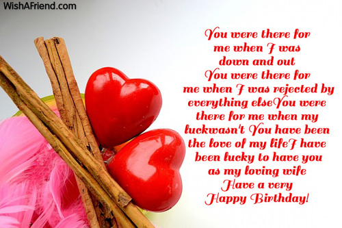 Have A Very Special Happy Birthday To My Dear Wife. Greeting Quotes Image