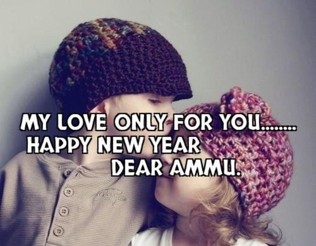 Lovely Message Happy New Year Dear Wishes Image