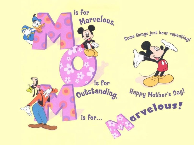 Lovely Mom Wishes Happy Mothers Day