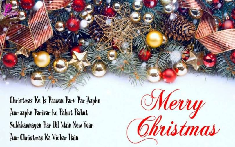 Merry Christmas Quotes To Someone