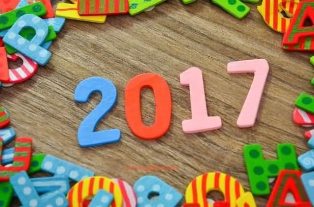 To My Dear Friend Happy New Year 2017 Wonderful Image
