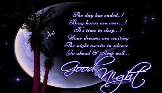 To My Friend Good Night Message Image