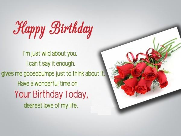 To My Greatest Husband Happy Birthday Wishes Image