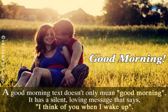 Very Good Morning Wishes Message To Lovely Girlfriend