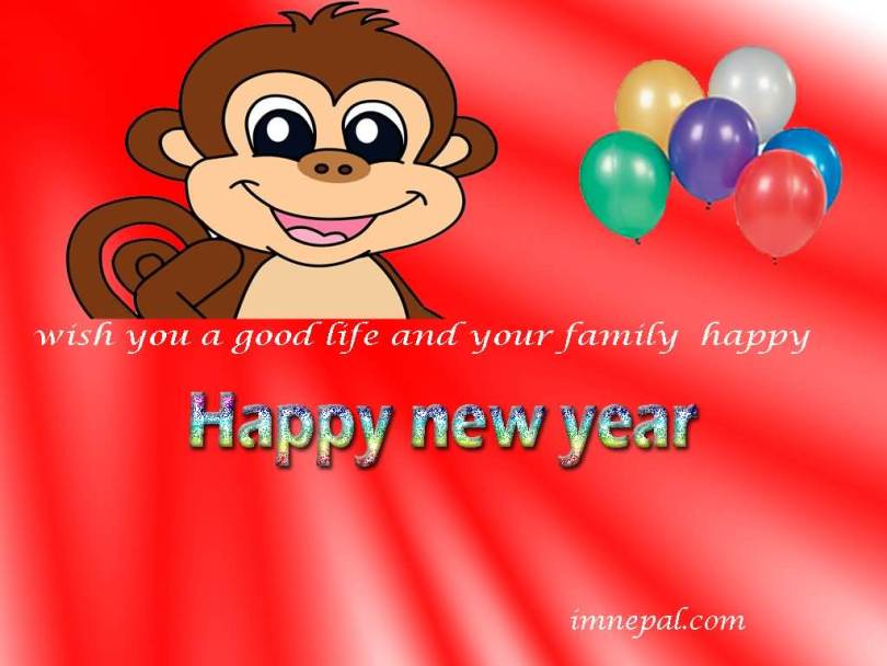 Wish You A Happy Happy New Year Wishes Image