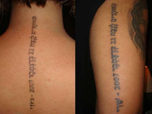 Attractive Hebrew Tattoo Designs For Girls