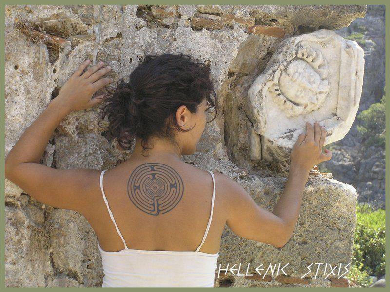 Best Ever Hellenic Greek Tattoo On Upper Back For Girls