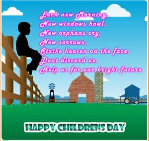 Childrens Day Message Image