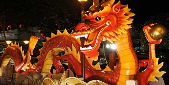 Chinese New Year Parade Dragon Wallpaper