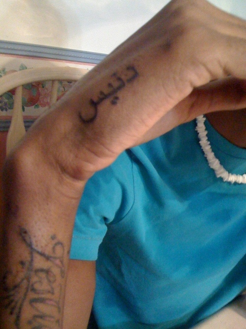 Cool Arabic Hand Tattoo For Boys