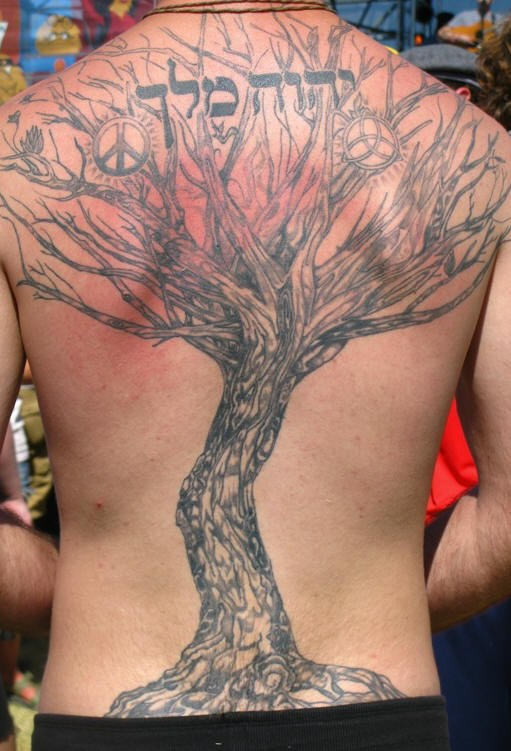 Crazy Hebrew n Tree Tattoo On Back For Boys
