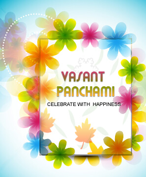 Happy Basant Panchami Best Greetings Card Image For Whatsapp