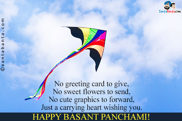 Happy Basant Panchami Quotes Wishes Image